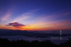 アルプス平から夜明け前の空