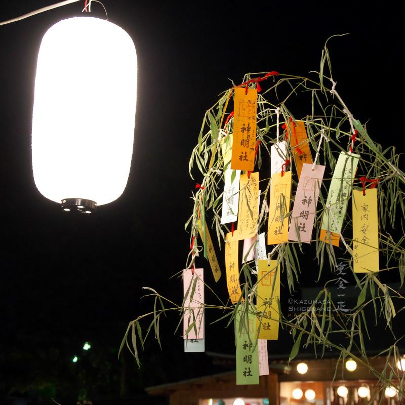 所澤神明社 七夕祭 願い事