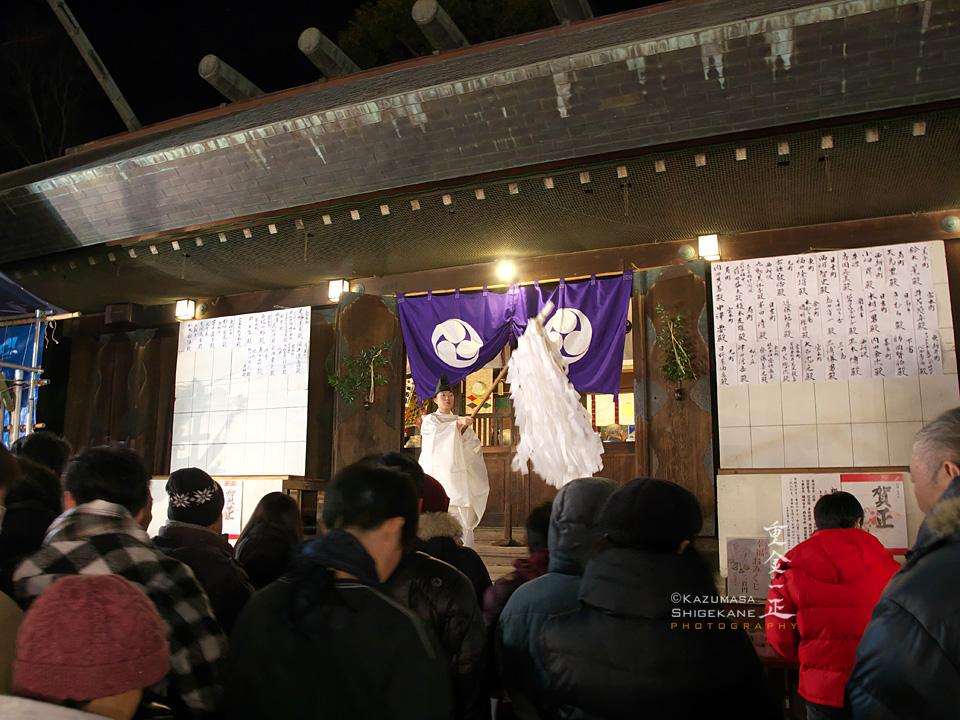 所澤神明社 令和二年元旦
