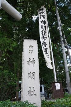 所澤神明社 d20150915-046
