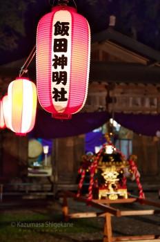 白馬村 飯田神明社 宵祭(d20150920-671)
