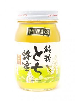 鬼無里の湯の蜂蜜 d20150810-009