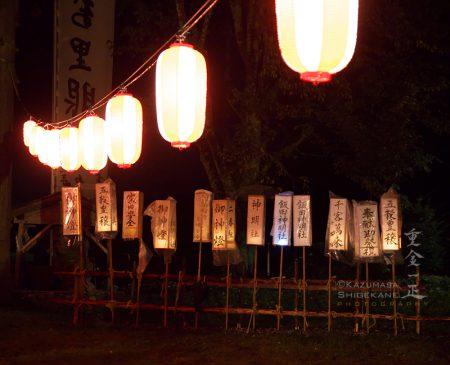 白馬村 飯田神明社 宵祭