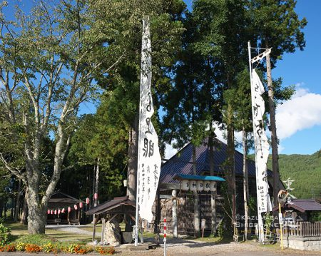 白馬村 飯田神明社