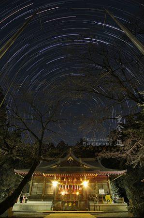 北の夜空と北野天神社