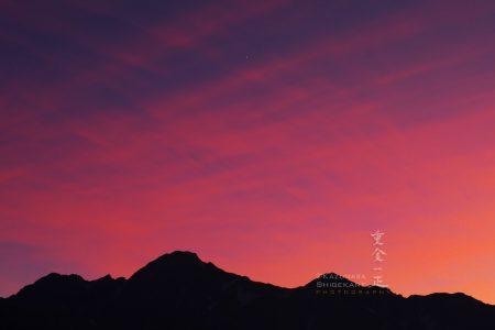 アルプス平からの夕空