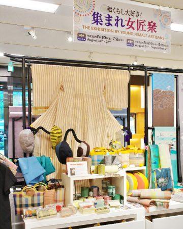 伝統工芸青山スクエア 上田紬 小岩井カリナさんの展示