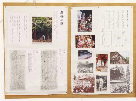北野天神社 尊桜の碑 七五三