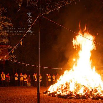 北野天神社 節分祭 お焚き上げ