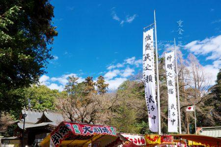 北野天神社 例祭