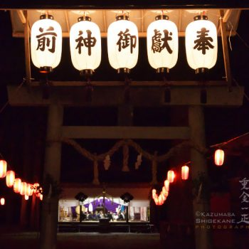 白馬村神城 飯田神明社