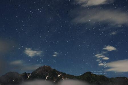 流星と五龍岳