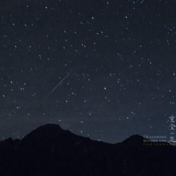ペルセウス座流星群と五龍岳